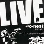 サイプレス上野とロベルト吉野/LIVE@o-nest