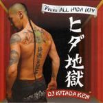 DJ KITADA KEN / ヒダ地獄