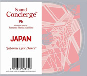 Sound Concierge JAPAN ''Japanese Lyric Dance''