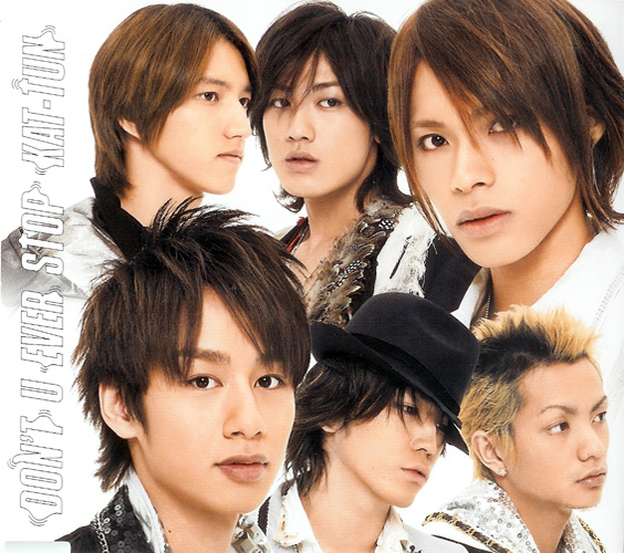 KAT-TUN / DON'T U EVER STOP (J-ONE) CD | Vinylism