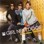 GIRL NEXT DOOR / Drive away