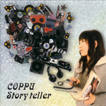 COPPU / Story teller (IN DITCH)