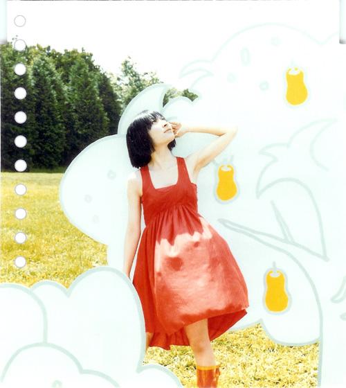 坂本真綾 / <b>雨が降る</b> (JVC) CD | Vinylism