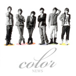 NEWS / color (Johnny's Entertainment)