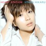 宇多田ヒカル / HEART STATION