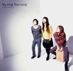 いきものがかり / My song Your song (SME)