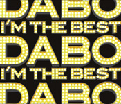 DABO / I'M THE BEST (EMI)