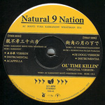 Natural 9 Nation / 親不孝三十六房 (Natural 9 Nation)
