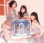 Perfume / ワンルーム・ディスコ (TOKUMA JAPAN)