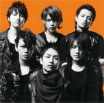 KAT-TUN / RESCUE (J-ONE)