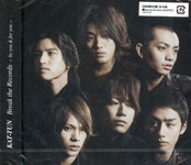 KAT-TUN / Break the Records -by you & for you- (J-ONE)