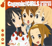 桜高軽音部 / Cagayake! GIRLS (PONYCANYON)