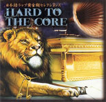 D.L / HARD TO THE CORE (バッドニュース)