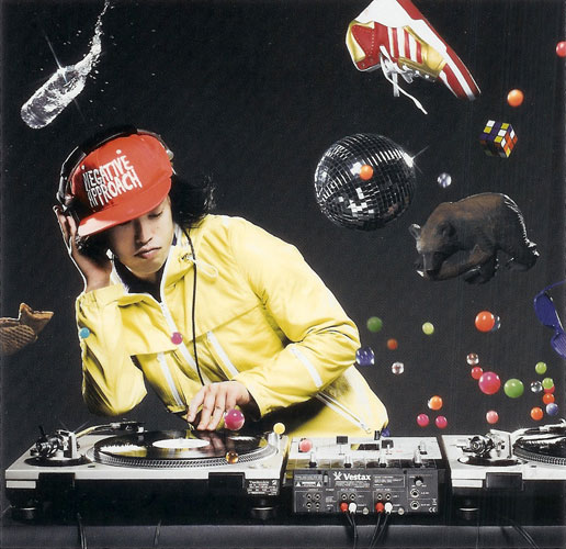DJやついいちろう / DJやついいちろう1 (... DJやついいちろう / DJやついいちろ