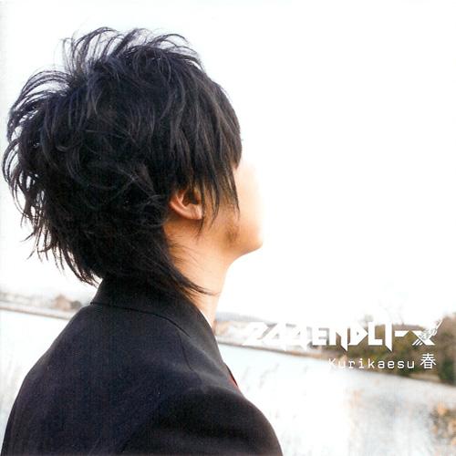 244 ENDLI-x / 『Kurikaesu 春』...