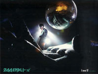 244 ENDLI-x / 『I AND 愛』 (Johnny's Entertainment)