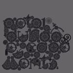 Petar Dundov / Escapements (MUSIC MAN)