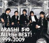 嵐 / All the BEST! 1999-2009 (J Storm)