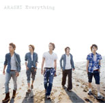 嵐 / Everything (J Storm)