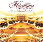 Hilcrhyme / Recital (UNIVERSAL MUSIC)