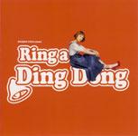 木村カエラ / Ringa Ding Dong (Columbia)