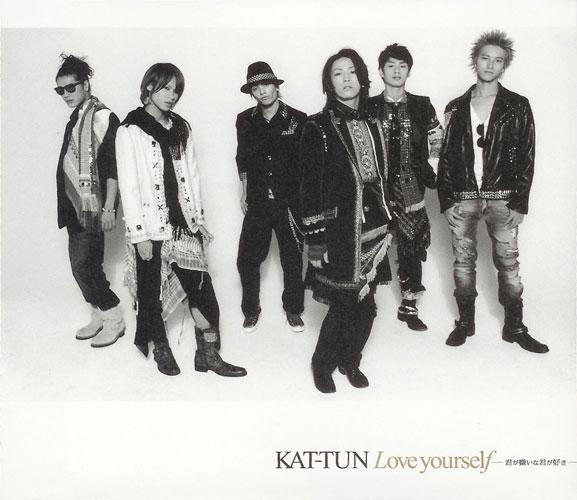 KAT TUNの画像 p1_8