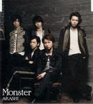 嵐 / Monster