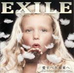 EXILE / 愛すべき未来へ (rhythm ZONE)