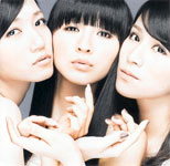 Perfume / VOICE (TOKUMA JAPAN)