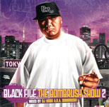 DJ NOBU a.k.a. BOMBRUSH! / BLACK FILE THE BOMBRUSH! SHOW 2