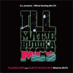 MUTA / Official Bootleg Mix-CD