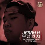 Jerry.k / 우성인자 Mixtape Vol.1