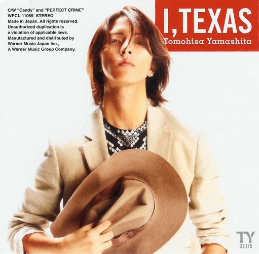 テキサス (お笑い芸人)の画像 p1_26
