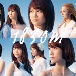 AKB48 / 1830m (KING)