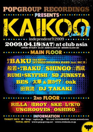KAIKOO Vol11