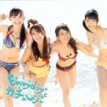 AKB48 / Everyday、カチューシャ (KING)