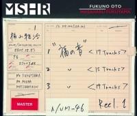 福山雅治 / 福の音 (Universal) 3CD