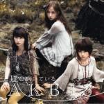 AKB48 / 風は吹いている (KING)