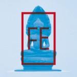 V.A. / Ferro #00 (FERRO)