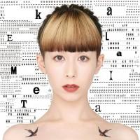 木村カエラ / MIETA (Victor) CD