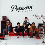 嵐 / Popcorn