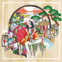 パスピエ / 娑婆ラバ (Warner) CD