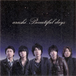 嵐 / Beautiful days (J Storm)